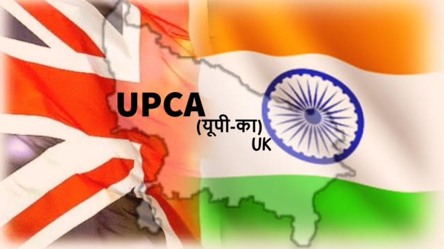 Uttar Pradesh Community Association of UK